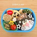 ・2020.1.23.Thu・ドラえもん節分バージョン👹・息子は鬼ドラちゃんよりも卵焼きがお気に入り( ˙³˙ )・𖤐鮭おにぎり𖤐シュウマイ𖤐卵焼き𖤐チーズ…のInstagram画像