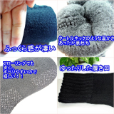 「温むすび  毛布のような靴下  室内用の靴下としてはもったいない ずっと包まれていたい履き心地 」の画像(3枚目)