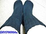 「温むすび  毛布のような靴下  室内用の靴下としてはもったいない ずっと包まれていたい履き心地 」の画像(4枚目)