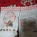 #林原lsiサプリ #腸活 #フローラン #花粉症 #花粉症対策 #monipla #hayashibaralsi_fanのInstagram画像