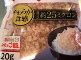 「マルトモ プレ節 PREMIUM Dried bonito」で豪華な食卓に♪♪の画像(3枚目)