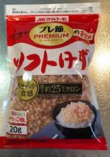 「マルトモ プレ節 PREMIUM Dried bonito」で豪華な食卓に♪♪の画像(1枚目)