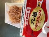 「マルトモ プレ節 PREMIUM Dried bonito」で豪華な食卓に♪♪の画像(2枚目)
