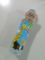 株式会社ペリカン石鹸さんの【親子みんなで使える】無添加生ボディソープ ♪の画像(1枚目)