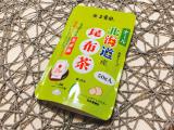 「オール北海道産昆布茶☆」の画像(1枚目)