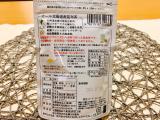 「オール北海道産昆布茶☆」の画像(3枚目)