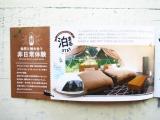 「朝食は自分で作って楽しい♪絶品ローストビーフバーガー【ファームグランピング京都天橋立】」の画像(27枚目)