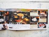「朝食は自分で作って楽しい♪絶品ローストビーフバーガー【ファームグランピング京都天橋立】」の画像(35枚目)