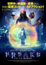 Billie Eilish + 映画:FREAKS フリークス 能力者たちの画像(1枚目)