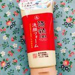 とっても上質な泡で理想のお肌に洗いあげる洗顔フォームに出会えました!酒粕と日本酒配合のしっとり泡で、もっちりうるおい肌に導きます。酒粕や日本酒に含まれるビタミンB2や豊富なアミノ酸は、肌のうる…のInstagram画像