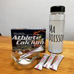 健康な体づくりと運動能力のサポートのために 【アスリートカルシウム】(30包入り 2000円+税)栄養機能食品を飲んでみました! □1包で200mgのカルシウムと20mgのビタミンCを配合…のInstagram画像