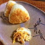 #アサムラサキ #かき醤油 #焼おにぎり #monipla #asamurasaki_fan もっと塗っても良かったかなぁ焼きおにぎり初めてです☺️おいしかったよ^ ^のInstagram画像