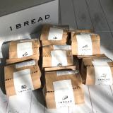 「1breadの低糖質アーモンドパンで美味しくダイエットを。」の画像(5枚目)