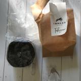 「1breadの低糖質アーモンドパンで美味しくダイエットを。」の画像(2枚目)