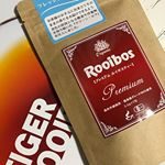 💫TIGER プレミアム ルイボスティー🧡オーガニック認証を取得した最高級グレードの茶葉を100%使用🌟遠赤焙煎で香りを高めたルイボスティー茶葉を、『フレッシュ・キー…のInstagram画像