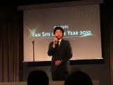 モニプラファンブログ最大イベントにご招待頂きましたの画像(13枚目)