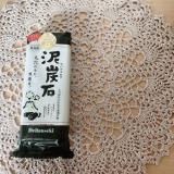 炭と泥の洗顔石鹸♪ ペリカン石鹸 泥炭石の画像(1枚目)