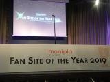 「モニプラファンブログ最大イベントにご招待頂きました」の画像(1枚目)