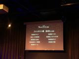 モニプラファンブログ最大イベントにご招待頂きましたの画像(12枚目)