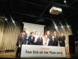 「モニプラファンブログ最大イベントにご招待頂きました」の画像(4枚目)
