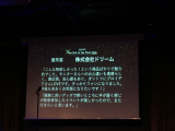 「モニプラファンブログ最大イベントにご招待頂きました」の画像(14枚目)