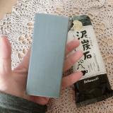 炭と泥の洗顔石鹸♪ ペリカン石鹸 泥炭石の画像(2枚目)