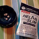 【HELA SLIM ヘラスリム】---ヘラスリムを試しました❗BMI25~30肥満気味の方のおなかの脂肪を減らすのを助けるサプリメントです。-話題の機能性表示食品!内臓脂肪を減らすサ…のInstagram画像