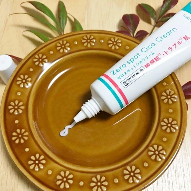 口コミ投稿:ゼロスポットシカクリームグリーンティーの香りのシカクリーム。伸びが良く、とても…