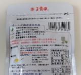 「<monitor>玉露園 オール北海道産こんぶ茶」の画像(2枚目)