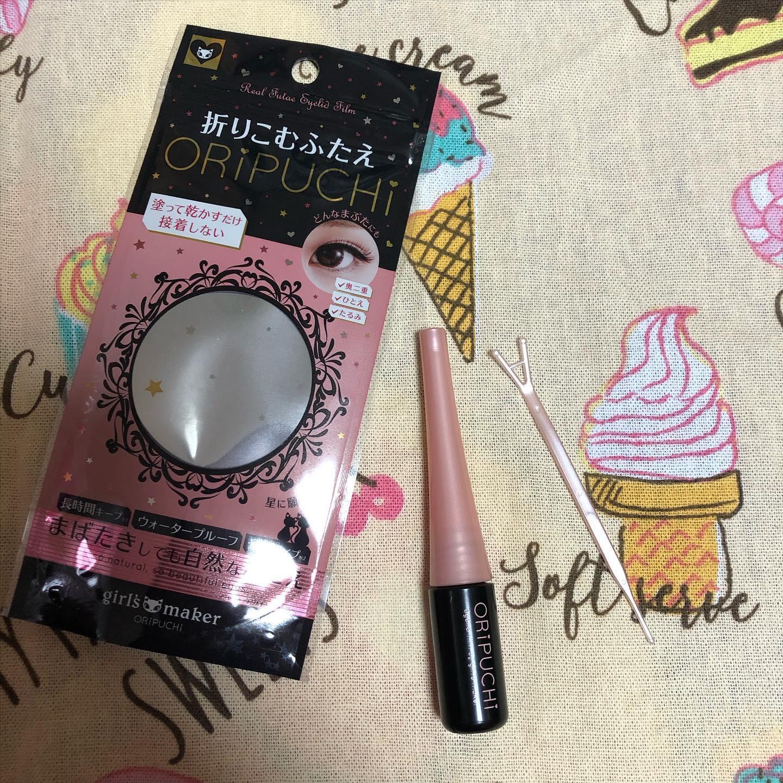 口コミ投稿:ガールズメーカー ORIPUCHI (折りプチ)塗って乾かすだけのマブタをくっつけない「非…