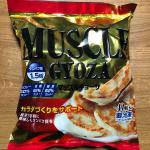 餃子専門メーカー信栄食品さんの「マッスル餃子」を食べてみました🥟マッスル餃子は、タンパク質1.5倍、カロリー・糖質50%オフ、脂質88%オフ、食物繊維5倍の餃子なんですよ。低糖質ながらカラダ作…のInstagram画像