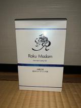 Raku Madam お風呂用防カビコーティング剤の画像(1枚目)