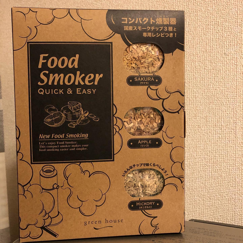 口コミ投稿:おうちでスモーク^_^初めてスモーカーを使ってみたら…隙間から煙が出てきて部屋の中…