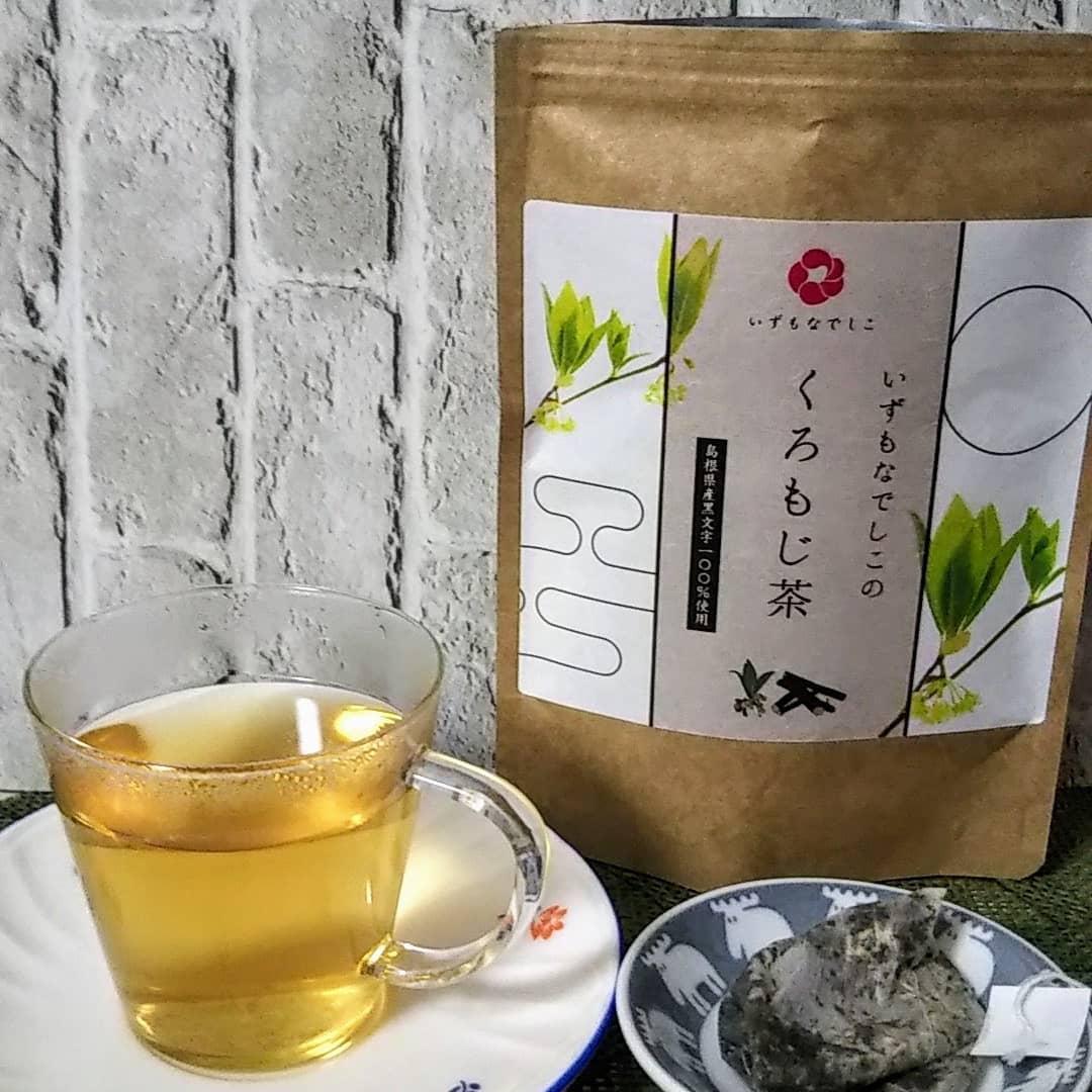 口コミ投稿:今日はお休み お家でホッコリ ハーブティー☕️日本原産の 香木『くろもじ』いずもなで…