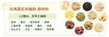 北海道玄米雑穀で健康UPの画像(3枚目)