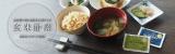 北海道玄米雑穀で健康UPの画像(9枚目)