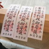 三重・京都旅行④ 雪の金閣寺の画像(1枚目)