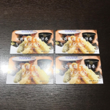 「セキュリテの天ぷらファンドの優待券」の画像(1枚目)