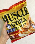 MUSCLE GYOZAマッスルギョウザ🥟・信栄食品さん✨@sinei_gyoza冷凍で届きました^ ^・このマッスルギョウザは、★タンパク質1.5倍★カロリー・糖…のInstagram画像
