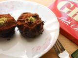 LOTTE ガーナチョコレートでバレンタインの画像(5枚目)