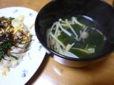 飲んでもおいしい、料理にも使えて万能な玉露園さんの『お徳用こんぶ茶』の画像(6枚目)