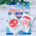 ・.。*・.。*海水を天日で濃縮し、平釜で結晶させる日本の伝統的な製法で作られる「海の精」🌊ちょっとしっとりしたお塩で、赤いマークのあらしおは万能タイプです☝️美味しい塩で作った塩むすびは最高🍙✨…のInstagram画像