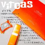 ワンステップでエイジングケアまで出来てしまう化粧水、洗顔を使ってみました‹‹\(´ω` )/››こまっ茶ブログ🍵 http://fanblogs.jp/smallpinetree0425/arch…のInstagram画像