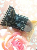 「バレンタインでも美味しく手軽にコラーゲン♡コラカフェ ベイクドショコラ」の画像(1枚目)