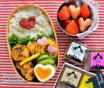2020.02.14*『バレンタイン弁当』*♥️塩麹唐揚げ♥️ハートナポリタン♥️ハートゆで卵♥️ハート梅干し♥️ハート苺♥️ブラウニー**ハッピーバレ…のInstagram画像