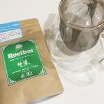 株式会社TIGERさんの生葉(ナマハ)ルイボスティーオーガニック認証を取得した最高級グレードの茶葉を100%使用今は授乳中なので、毎日ルイボスティーを飲んでます。ホッと一息つき…のInstagram画像