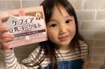 ケフィア豆乳ヨーグルト作ってみたよ♡いや、作ったというかいれてふりふりして放置しただけ笑5歳のるかまるちゃんが一人でできたよ!ケフィアってなんか聞いたことはあったんやけど初…のInstagram画像