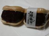 切腹最中 御菓子司 新正堂の画像(5枚目)