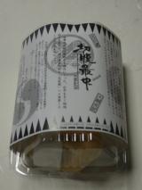 切腹最中 御菓子司 新正堂の画像(3枚目)