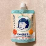 おにぎりが食べたいんだな( っ ˙-˙ )っ🍙やっぱり日本人なら【米】ですね♡そんな私も白いご飯大好きです(*ˊ꒳ˋ*) なんとそんなご飯がパックになっちゃった?!という事で今回はこちら!…のInstagram画像